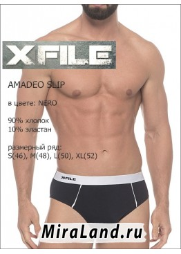 X file amadeo slip xxl