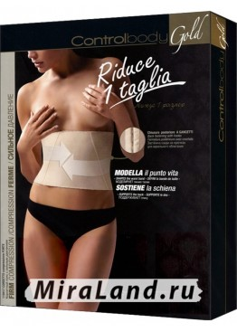 Control Body cosetto gold