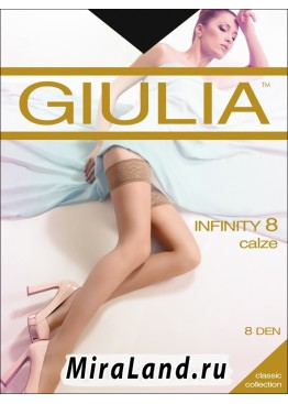 Giulia infinity 8 auto
