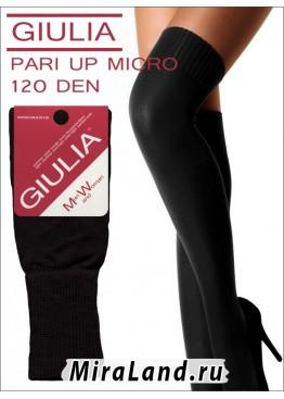 Giulia pari up micro