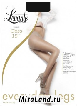 Levante class 15