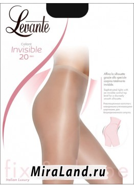 Levante invisible 20