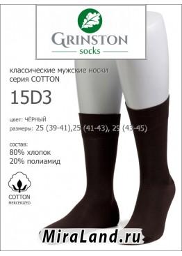 Grinston 15d3 cotton