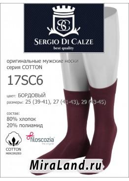 Sergio di Calze 17sc6 cotton mercerized