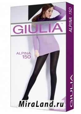 Giulia alpina 150