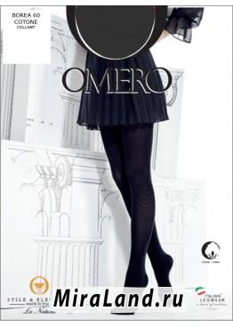 Omero borea 60 cotone