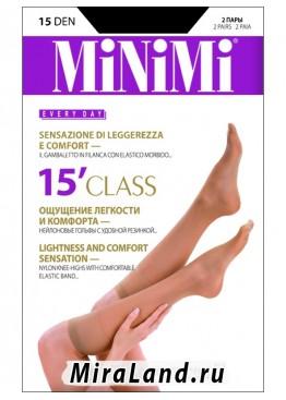 Minimi class 15 gambaletto, 2 paia