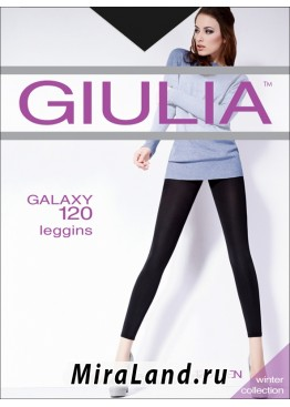 Giulia galaxy 120 leggings