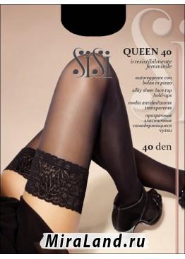 Sisi queen 40 auto