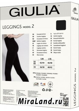 Giulia leggings seamless model 2