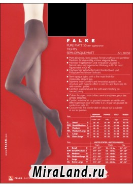 Falke art. 40150 pure matt 50