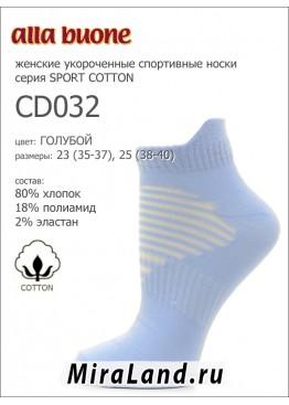 Alla Buone socks cd032
