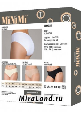 Minimi intimo b 0222 slip xxl