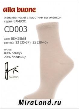 Alla Buone socks cd003