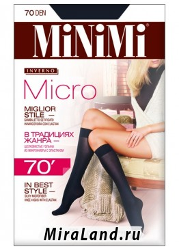 Minimi micro 70 gambaletto