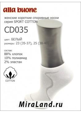 Alla Buone socks cd035