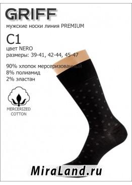 Griff c1 premium