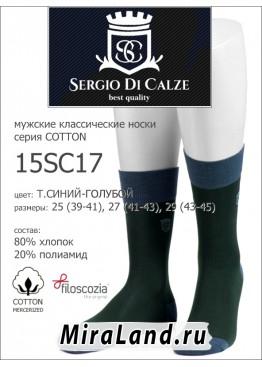 Sergio di Calze 15sc17 cotton mercerized