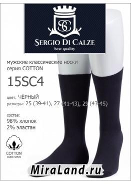 Sergio di Calze 15sc4 cotton