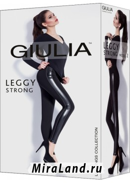 Giulia leggy strong model 02