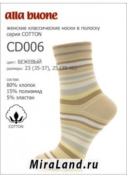 Alla Buone socks cd006