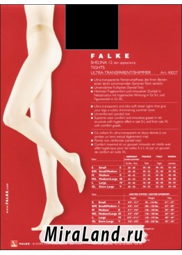 Falke art. 40027 shelina 12