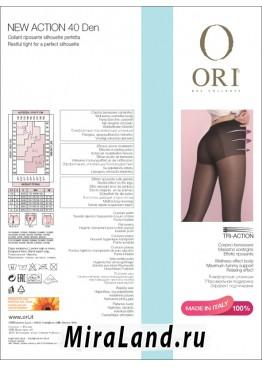 Ori new action 40