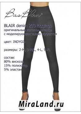 Bas Bleu blair denim 200