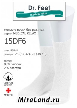 Dr. Feet 15df6 cotton medical