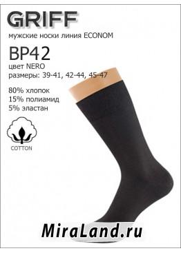 Griff bp42 economy