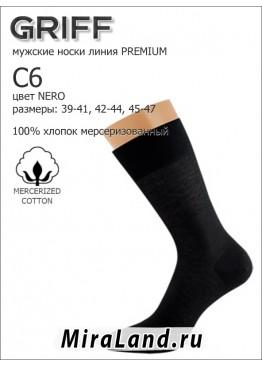 Griff c6 premium