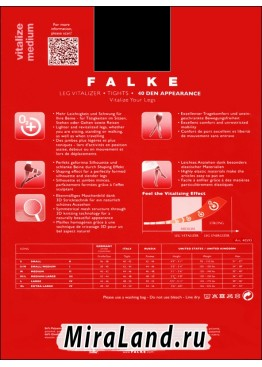 Falke art. 40593 leg vitalizer 40